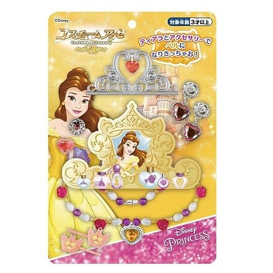 小禮堂 迪士尼 貝兒公主 皇冠項鍊首飾玩具組 化妝玩具 扮家家酒 (黃泡殼裝) 4902923-14879