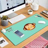 電腦桌面發熱墊暖桌墊超大辦公加熱滑鼠墊暖手墊暖桌寶電熱寫字板 LannaS YTL