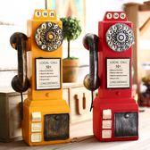 創意電話機存錢罐家居兒童房間裝飾品tz3353【歐爸生活館】