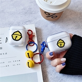 Airpods Pro 專用 1/2代 台灣發貨 [ 哆啦A夢鈴鐺 ] 藍芽耳機保護套 蘋果無線耳機保護
