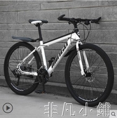 熱銷自行車山地自行車成人男女變速越野單車青少年學生減震公路賽車輕便跑車LX