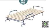 折疊床  實木折疊床 1米2單雙人辦公室午休午睡床院陪護床 木板床  mks新年禮物