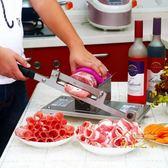 不銹鋼手動切片機涮羊肉卷家用商用火鍋肥牛切削肉片機小型刨凍肉xw 交換禮物