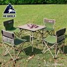 戶外折疊桌椅套裝野外野餐桌椅燒烤野營露營座椅自駕遊便攜式桌子【快速出貨】