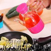 塑料防漏小油壺裝油瓶廚房用品醬油壺調味瓶醋瓶大油罐醬油瓶家用【潮咖地帶】