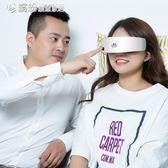 眼部按摩器 眼部按摩儀眼保儀眼睛按摩器恢復視力神器護眼儀YXS 繽紛創意家居