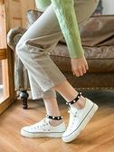 珍珠襪子女短襪淺口透明玻璃絲水晶襪夏季薄款日系可愛網紅ins潮 草莓妞妞