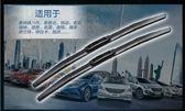 適合多款車型雨刷器汽車工具LYH3676【大尺碼女王】