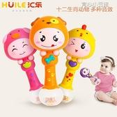 匯樂817十二生肖節奏搖鈴寶寶音樂手搖鈴嬰兒新生兒童玩具3-6個月YYJ 育心館