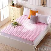 榻榻米席夢思防滑水洗床護墊薄保潔學生酒店床墊軟床褥子igo  「多色小屋」