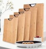 雙槍切菜板整黏板竹廚房家用長方形水果砧板大號搟面案板實木菜板  依夏嚴選