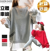 EASON SHOP(GW7593)實拍3D立體車線假兩件字母印花大學T側開衩長版落肩長袖素色棉T恤裙連身裙女大尺碼