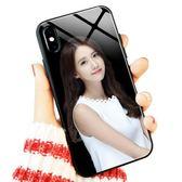 任意機型情侶私人訂制照片來圖定做型號自制diy女款鏡面手機套制作圖片個性創意自己相片訂做