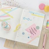 【BlueCat】馬卡龍純色盒裝紙膠帶 (5卷裝)