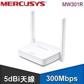 【南紡購物中心】Mercusys 水星網路 MW301R 300Mbps 無線N 路由器