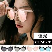 OT SHOP太陽眼鏡‧圓框抗UV偏光墨鏡‧半框膠框三角形裝飾‧黑色/玫瑰金/藍/黑反光‧四色‧T19