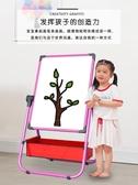 兒童畫畫板磁性涂鴉支架式黑板家用寶寶寫字白板筆小學生畫架幼兒  ATF  魔法鞋櫃