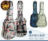 【小麥老師樂器館】加厚棉吉他袋 吉他袋 吉他背袋 GTB01【K5】41/40吋 吉他 木吉他