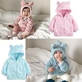 童裝 外套 冬季珊瑚絨小童造型,粉/藍可選【98954】