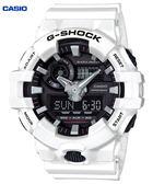 CASIO卡西歐G-SHOCK (GA-700-7A)白黑