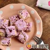 野莓雪花餅275G 每日優果