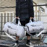 健身包女干濕分離訓練運動包男大容量短途定制旅行包袋手提游泳包 漾美眉韓衣
