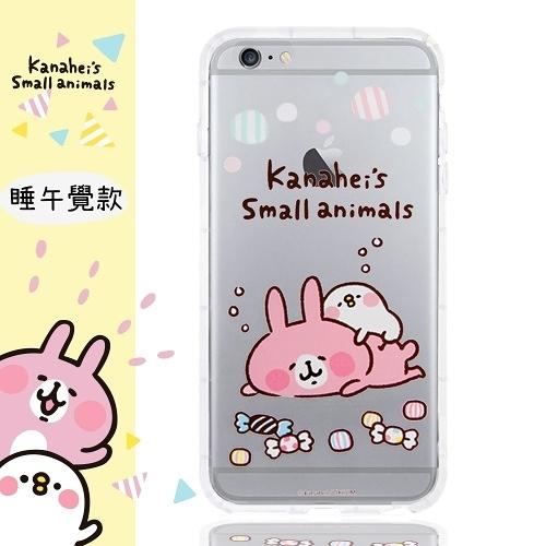 【卡娜赫拉】iPhone 7 (4.7吋) 防摔氣墊空壓保護套(睡午覺)