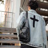 男胸包 休閒小包 新款男士運動單肩包潮流個性韓版男包【五巷六號】wb2423