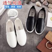 春夏季小白鞋女網鞋韓版學生懶人鞋平底皮面一腳蹬女鞋白色護士鞋 酷男精品館