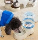 快速出貨 寵物飲水器狗狗喝水器貓咪飲水機泰迪自動喂食喂水器貓狗用品水盆 【全館免運】