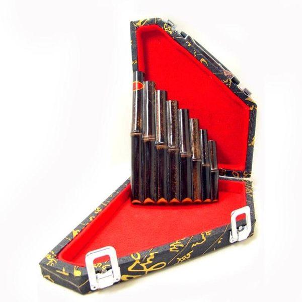 民族樂器8音8苗排簫民族吹奏樂排蕭竹蕭C調【週年慶免運八折】