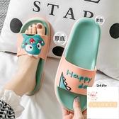 室內防滑情侶可愛涼拖鞋家用拖鞋女夏季【小桃子】