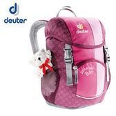 丹大戶外【Deuter】德國 Schmusebär 8L 兒童休閒後背包 後背包/兒童背包/健行背包/背部透風 36003 粉紅