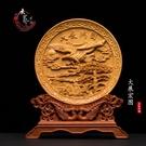 黃楊木雕擺盤 崖柏辦公室裝飾雕刻工藝品招...