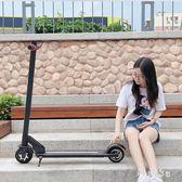 電動滑板車S19輕便代步迷你電瓶車成人便攜電動折疊車20公里 PA5780『科炫3C』