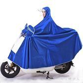 雨衣 雨衣電動車雨披電瓶車雨衣摩托自行車騎行成人單人男女士加大 CP1237【棉花糖伊人】