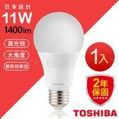 TOSHIBA 東芝 LED 燈泡 第二代 高效球泡燈 11W 廣角型 日本設計 白光 1入