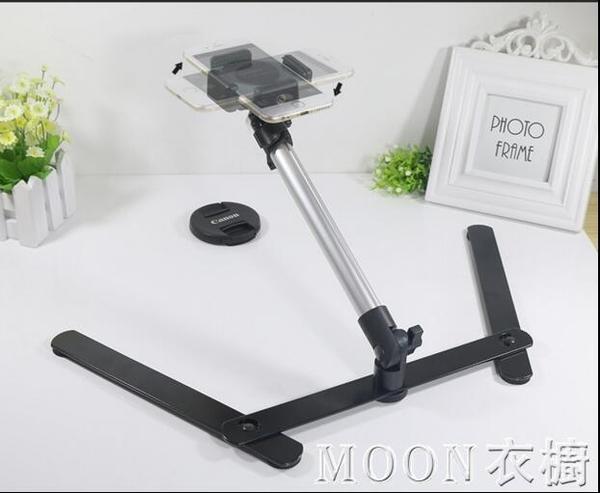 手機俯拍支架懶人桌面文件照片翻拍架靜物拍攝美食錄視頻 現貨快出