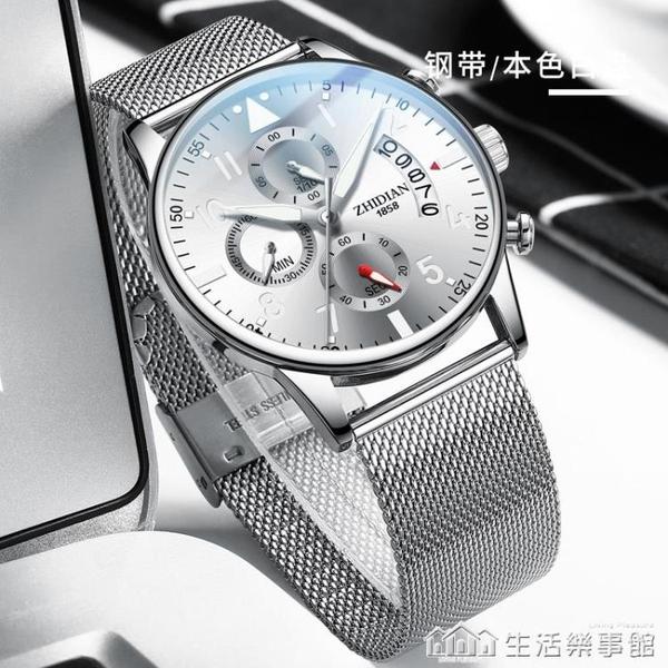 2020新款簡約概念全自動機械表潮流韓版石英男表防水學生男士手錶 生活樂事館