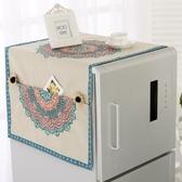 華麗萊棉麻冰箱罩巾洗衣機蓋布多用蓋巾單開門對開門冰箱防塵罩熊熊物語