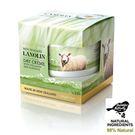 膠原蛋白胎盤素綿羊油保濕霜100g  W...