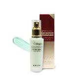 韓國3W C-保濕膠原蛋白(綠色) 粉底液 妝前乳 隔離霜 50ml