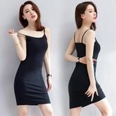 黑色長款吊帶裙內搭女秋白色中長款緊身性感修身包臀內襯裙打底裙 koko時裝店
