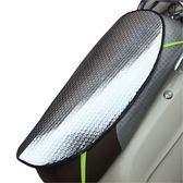電動車防曬坐墊片座墊套摩托車電瓶車防水隔熱遮陽夏季天  igo 范思蓮恩