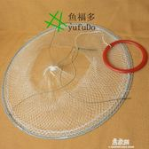 開放式蝦網蝦籠釣龍蝦捕魚漁網魚網魚籠螃蟹網折疊新品igo      易家樂