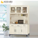 ASSARI-鋼刷白4尺餐櫃全組(寬121x深43x高202cm)