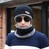 毛帽 冬季男士針織帽潮帽毛線帽青年秋冬男帽加厚天套頭帽【雙11購物節】