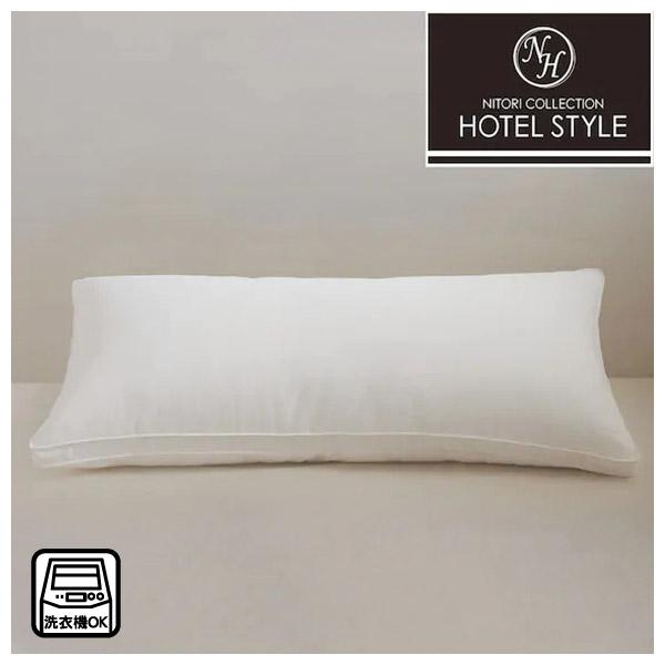 飯店式樣枕 枕頭 枕芯 N HOTEL2 長版 NITORI宜得利家居