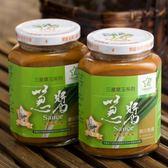 【三星地區農會】三星翠玉蔥醬-蘑菇380g/罐