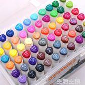 馬克筆 晨光油性馬克筆手繪設計套裝學生水彩色筆馬克筆套裝12色24色 生活主義